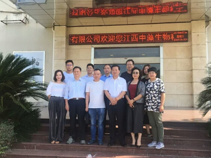 江西中藻生物科技有限公司(郑训茂 副会长单位)